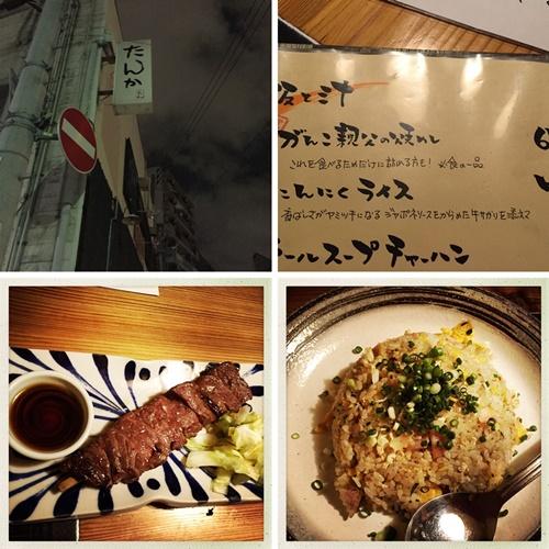 IMG_3875-tile.jpg